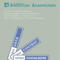 open-data-handbook.pdf